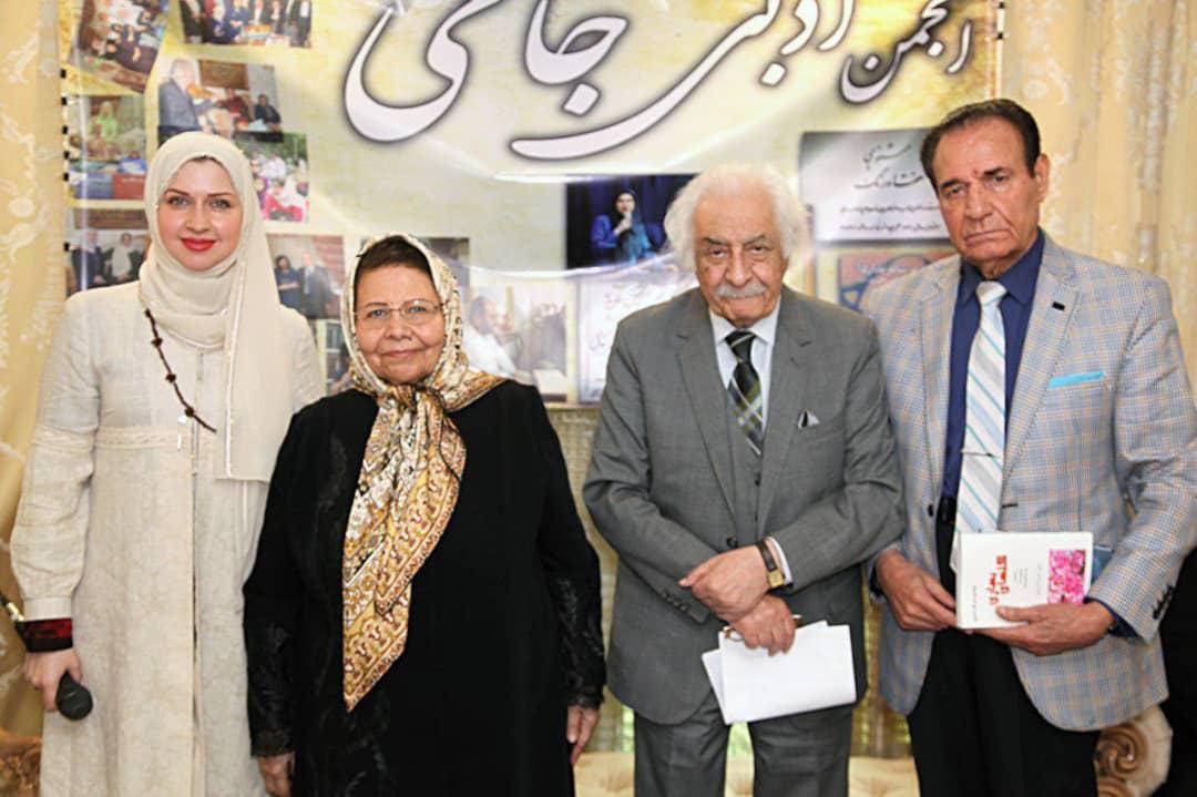 نصیر دفتری- جمال پور- بتول مومن- جامی پور